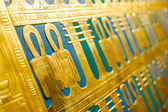 Egypt hieroglyphs on a sargophagus — Stock Photo