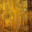 Relief with egypt gods — Stockfoto