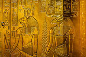Relief with egypt gods — Stock Photo