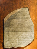 Replica of Rosetta Stone — Stock Photo