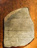 Replica of Rosetta Stone — Stock Photo