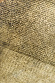 Detail view of Rosetta Stone — Stock Photo
