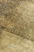 Detail view of Rosetta Stone — Stock Photo