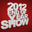 End of the year 2012 — Stock Photo #12858538