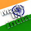 Made in India - Stock Photo