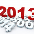 New Year 2012 — Stock Photo #14675515
