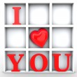 I love you — Stock Photo #21226357