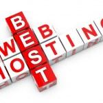 Best Web Hosting — Stock Photo #45354515