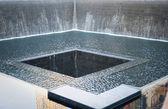 911 Memorial — Stock Photo