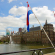 Dutch Parliament, The Hague, Netherlands - Stock Photo