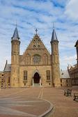 Ridderzaal, the Hague — Stockfoto