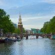 Amstel river, Amstardam, Holland — Stock Photo