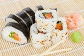 Japaneese suši — Stock fotografie