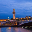 Alexandre III Bridge in  Paris, France — Stock Photo