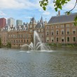 Dutch Parliament, The Hague, Holland - Stock Photo