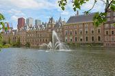 Dutch Parliament, The Hague, Holland — Stock Photo