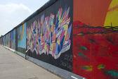 Berlin wall, Germany — Stock Photo