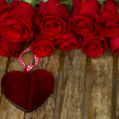 Roses with heart — Stock Photo #18507259