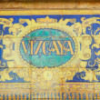 Stock Photo: Vizcaya sign over a mosaic wall