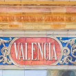 Valencia sign over a mosaic wall — Stock Photo #21043101