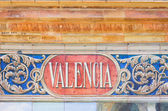 Valencia sign over a mosaic wall — Stock Photo