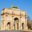 Arc de Triomphe du Carrousel, Paris, France — Stock Photo