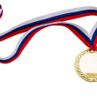 Stock Photo: Goldeт medal