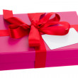Foto Stock: Gift box with blank card