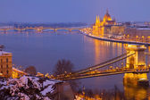 Cityscape of Budapest at night, Hungary — Stock Photo