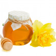 Floral honey in glass pot — Stock Photo