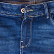 Jeans pocket and zipper — Stock Photo