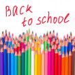 Back to school border — Stock Photo