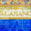 Salamanca sign over a mosaic wall — Stock Photo