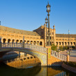 Stock Photo: Plazde Españin Seville
