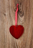Jedno serce — Zdjęcie stockowe