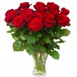 Bouquet of blossoming dark red roses in vase — Stock Photo #39390605