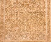 Arabesque at the Alhambra, Granada, Spain — Stock Photo