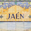 Jaen sign over a mosaic wall — Stock Photo