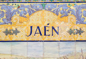 Jaen sign over a mosaic wall — Stockfoto