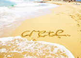 Malia beach, Crete, Greece — Stock Photo