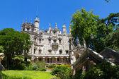 Quinta Regaleira, Sintra, Portugal — Stock Photo