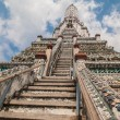 Stock Photo: Royal Buddhist temple in Bangkok