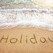 Holiday on the sand — Stock Photo