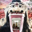 Stock Photo: IndiGod face temple