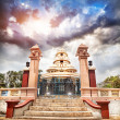 Stock Photo: Sivagiri ashram