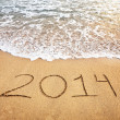 Stock Photo: 2014 New year