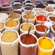 Indian colored powder spices — Stock Photo #24135985