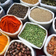 Indian colored spices — Stock Photo #24355531