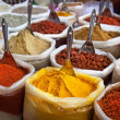 Indian colored spices — Stock Photo #24743231