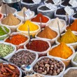 Indian colorful spices — Stock Photo #34923235